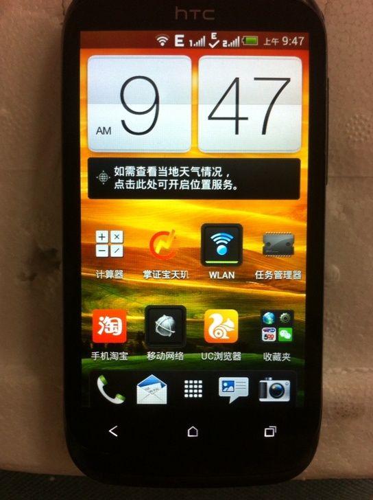 http://2.taobao.com/item.htm?id=42295294236