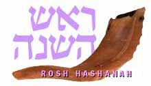 Rosh Hashanah Symbolism and Traditions.  Rosh Hashanah/Yom Teruah  Feast of Trumpets - Jewish New Year.