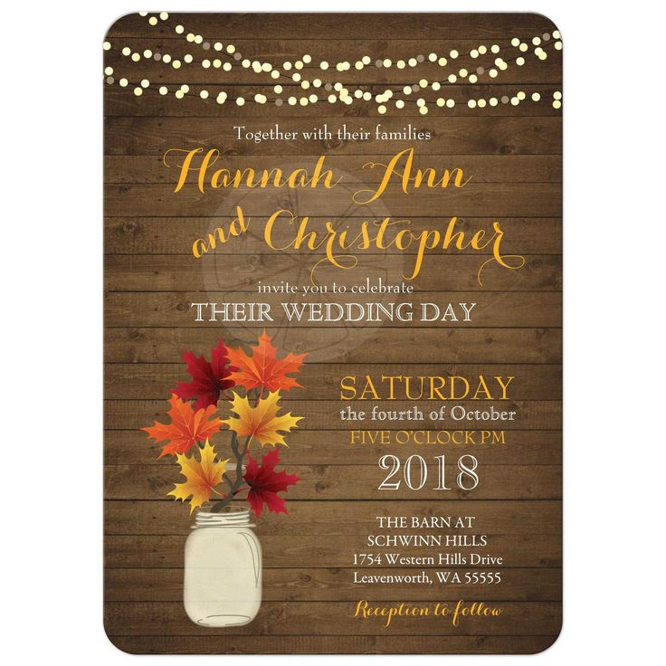 Rustic Country Fall Wedding Invitations Featuring A Rustic