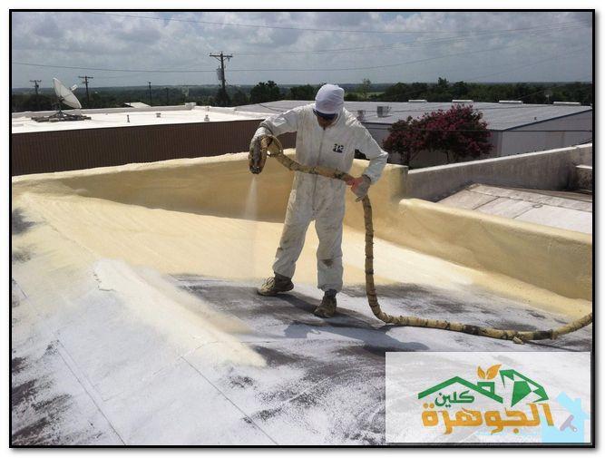 شركة عزل اسطح بالمدينة المنورة Foam Roofing House Cleaning Company Roof