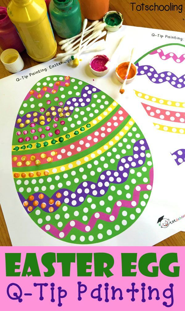 easter egg q tip painting with free printable - Preschool Painting Games