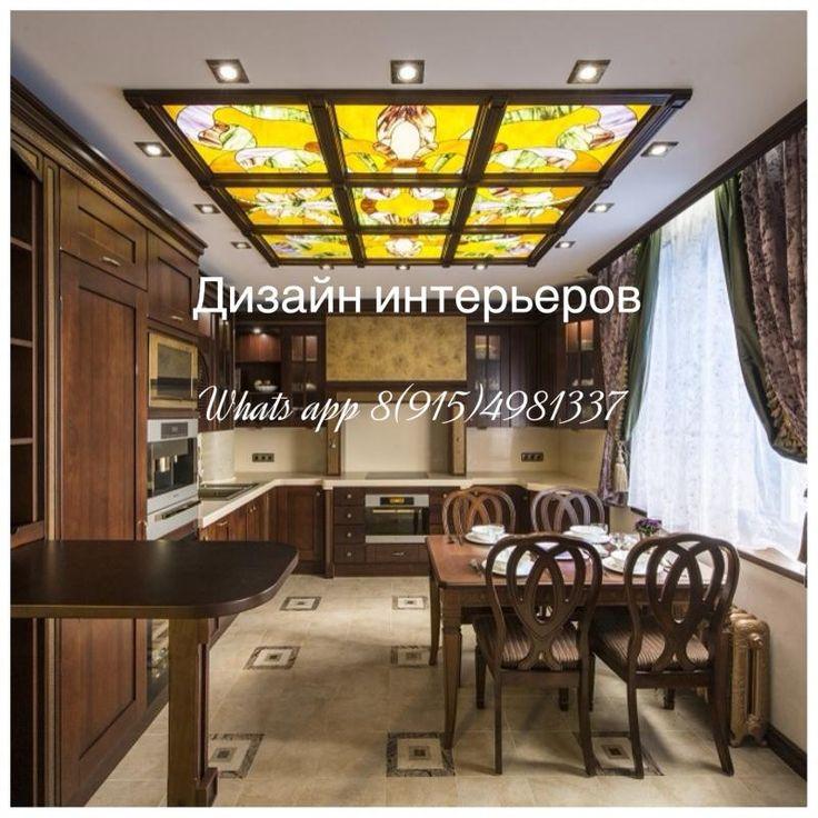 Кухня - английская классика-реализованный проект - дизайнер Регина Урм