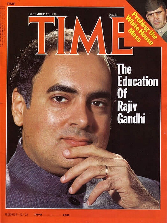 Rajiv Gandhi 1986 - IndiPin - The Pinboard of India