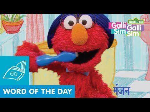 Galli Galli Sim Sim: Word of the day- 'Manjan'