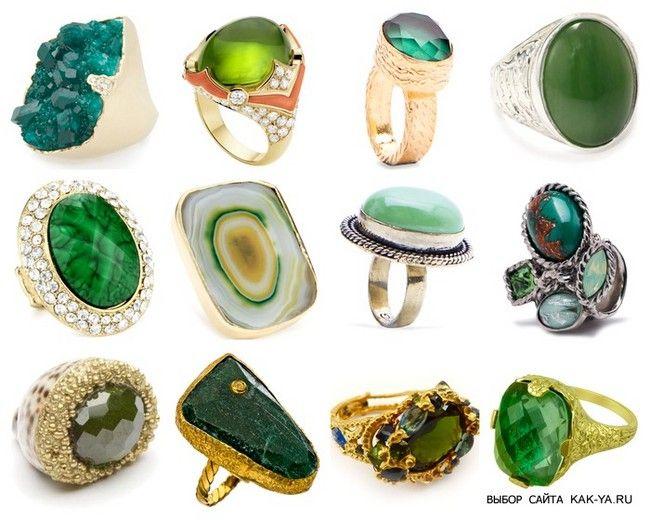 allpix.com / Модные Кольца с Камнями