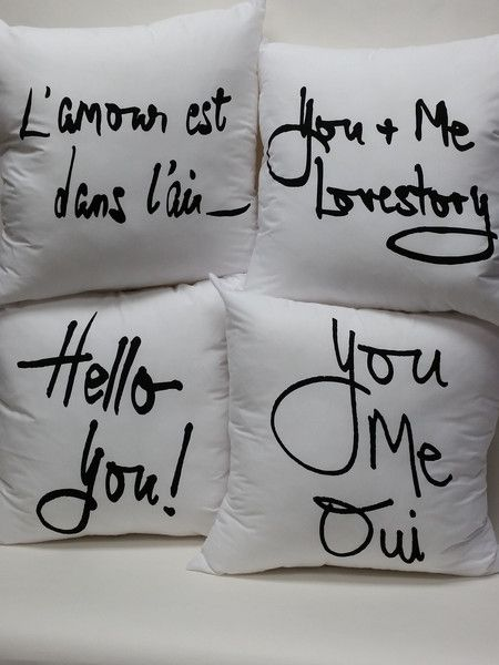 """Give your bed some love with You Me Oui bed love pillow cover. Made from cotton with black heat press. Zippered. 20""""x20"""" 100% Cotton Insert not included. Was"""