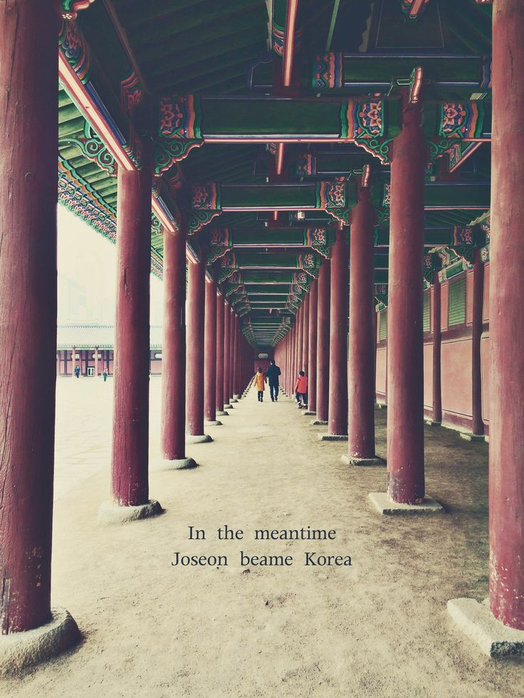 #14 Visit Gyeongbokgung, the royal palace of Joseon Dynasty in Seoul, Korea!
