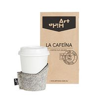 La Cafeina Coffee Cup Holder - Grey