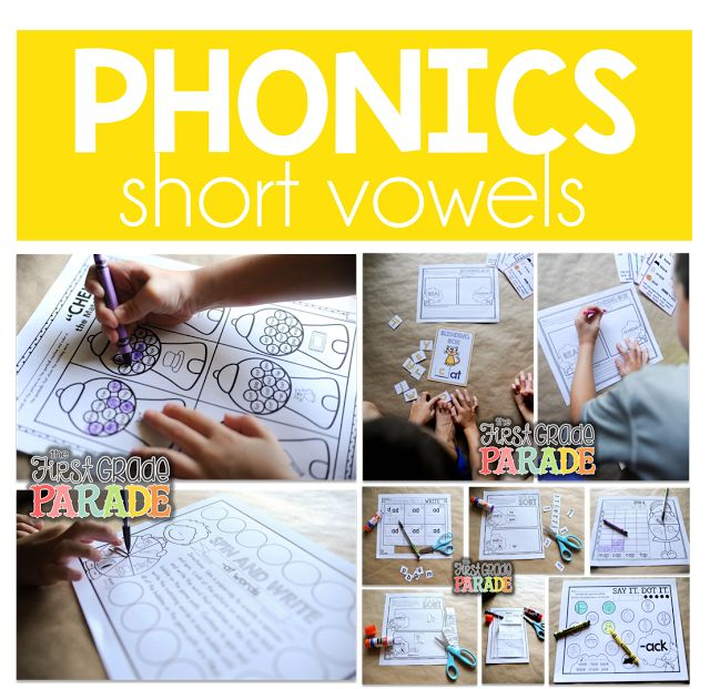 Fluency & Phonics Friday