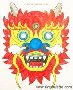 Printable Chinese Dragon Mask craft