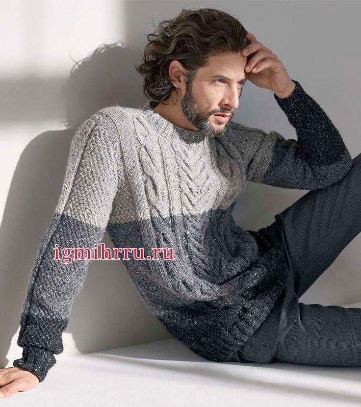 Трехцветный мужской пуловер с широкими полосами и рельефными узорами. Вязание спицами для мужчин