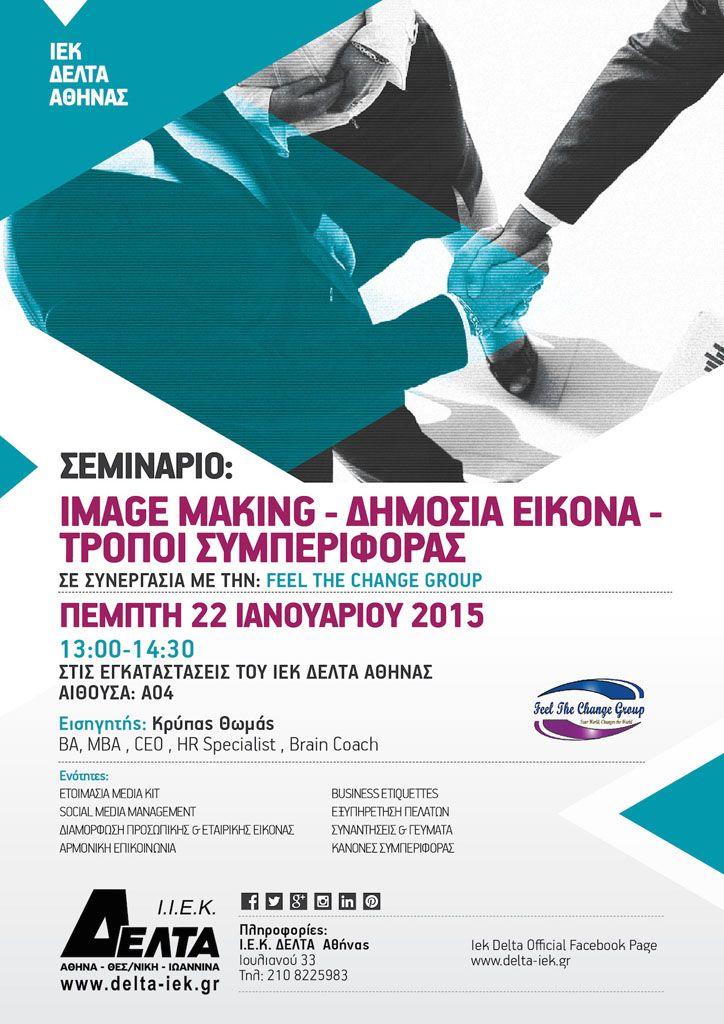 Image Making