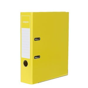 J.Burrows Gloss Lever Arch File A4 2 Ring Yellow