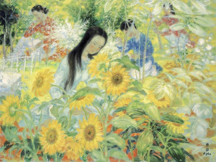 Ле Фо (Le Pho), 1907-2001. Вьетнам-Франция