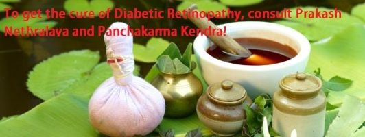 There are so many hospitals which can help you in the Ayurvedic treatment of Diabetic Retinopathy in India. Several herbs and medicines like Tulsi, Saariva, Mandukparni, Yashtimadhuk, Shatavari, Haridra, Panch-Tikta-Ghrut-Guggulu, Triphala-Ghrut, Saptamrut-Loh, Punarnavadi-Guggulu and many more. One of the hospitals which use Ayurveda in the treatment procedures is Prakash Nethralaya and Panchakarma Kendra.