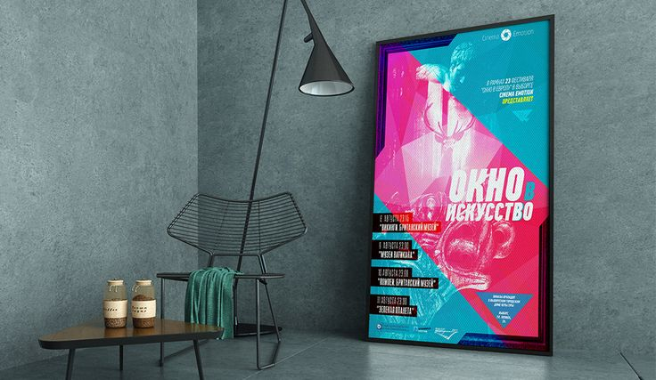 creative posters, cinema festival