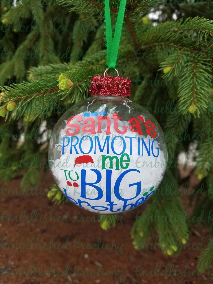 Superior Big Brother Christmas Ornament Part - 9: Big Brother/Santau0027s Promoting Me To Big Brotheru0027 2017 Christmas Ornament/2017  Ornament
