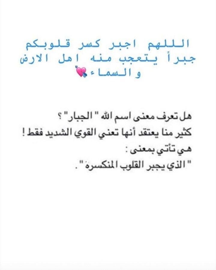 Pin By Reem Al Yaseen On لا الله الا الله Math Calligraphy Math Equations