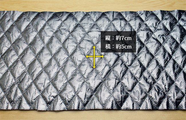 Aluminum heat insulation cold insulation sheet