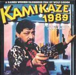 Edgar Froese – Kamikaze 1989 (LP, CD)