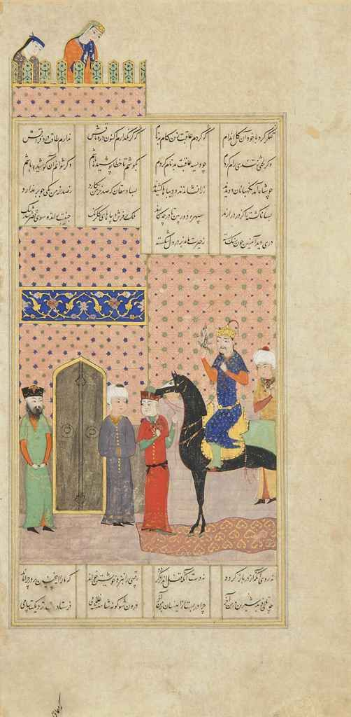 A Folio From An Illustrated Manuscript: A Prince Arrives At A Castle Timurid Shiraz, Iran, Late 15th Century