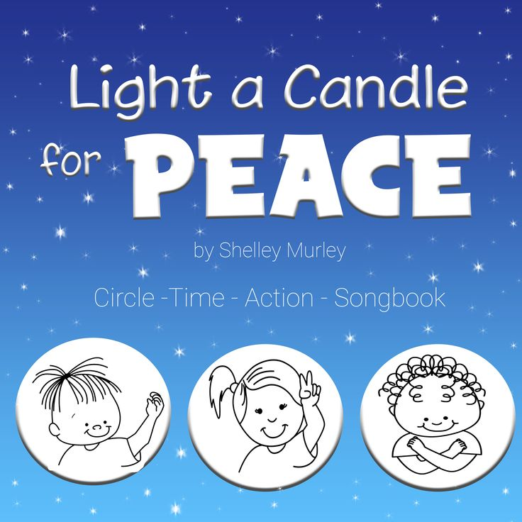 Awesome downloads of songs about peace
