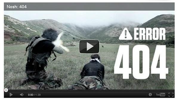 Nosh 404 Error Page