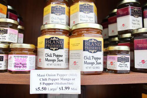 ハワイのお土産屋さんで今一番ホットなお店、メイドインハワイフーズ。リリコイバターや高級チョコレート、プリモポップコーンなどハワイ産のステーキソースや調味料が揃っています。