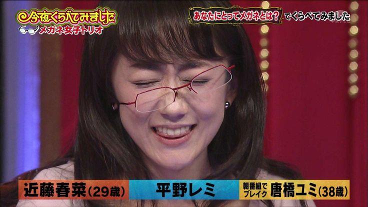 【画像あり】唐橋ユミ(40)「いいの…?こんなおばさんで…」