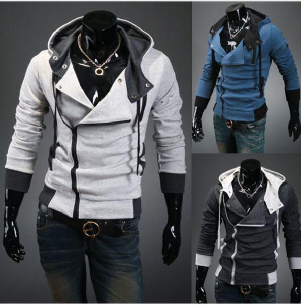 2016 New Autumn Hooded Zipper Sport Coat (M-4XL)