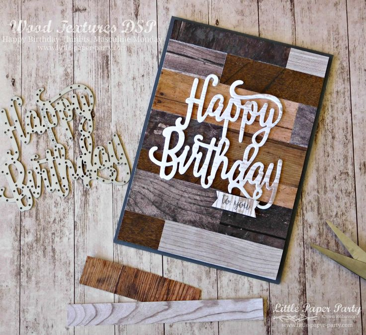 Little Paper Party, Wood Textures DSP, Happy Birthday Thinlits, #2.jpg