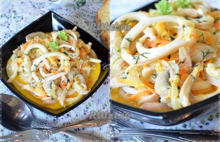 Рецепт кальмаров в сметанном соусе  Любителям морепродуктов хочу предложить рецепт кальмаров в сметанном соусе. А дополнением к нежным, вкусным кальмарчикам будут ароматные шампиньоны. На гарнир подайте отварной рис и порадуйте себя и родных вкусным ужином.  Для приготовления кальмаров в сметанном соусе вам потребуется: 200 г кальмаров; 100 г маринованных шампиньонов (если свежих, то 200 г); 1 маленькая морковь; 1 луковица; 150 г сметаны; 1 ч. л. муки; соль и перец молотый - по вкусу; сахар…