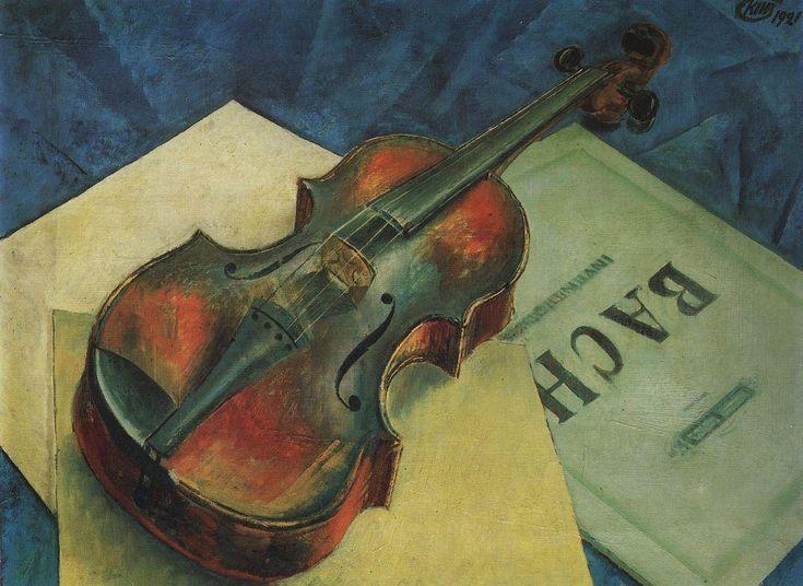 violin, 1921 Kuzma Petrov-Vodkin