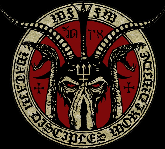 Watain Backpatch Metal Tees Pinterest
