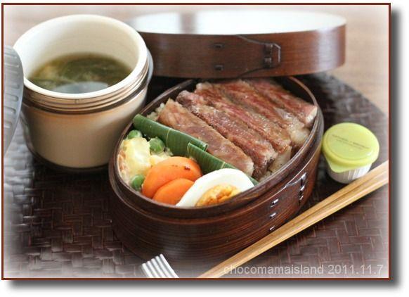 今日のお弁当(若狭牛サーロインステーキ弁当!)