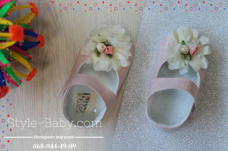 Пинетки-туфли для маленькой принцессы #stylebaby #пинетки #пинеткидлядевочки #детскаяобувь #обувьдлямаленьких #туфелькидлямалышки