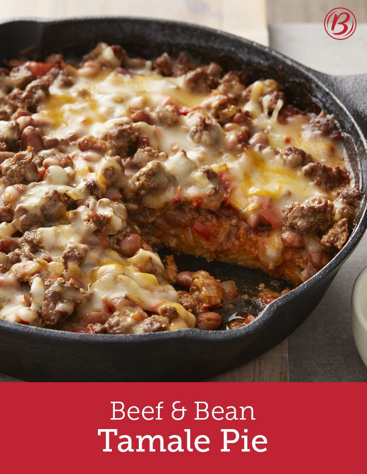 ... you don't love pinto beans you can substitute black beans instead