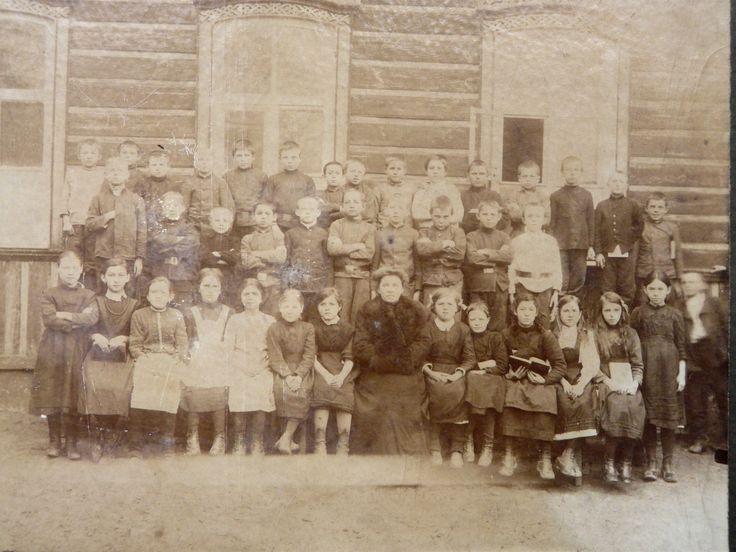 Школа початку ХХ ст.