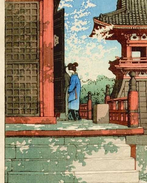 """Kawase Hasui (1883-1957) 川瀬巴水 - - """"Meguro Fudo Temple - 目黒不動堂"""" - Woodblock"""