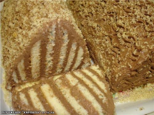 Пироженое карпаты по госту рецепты с фото