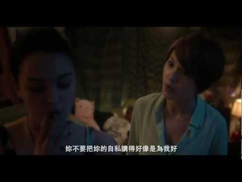 楊丞琳 - Wishing for Happiness, micro movie part 2 of 3
