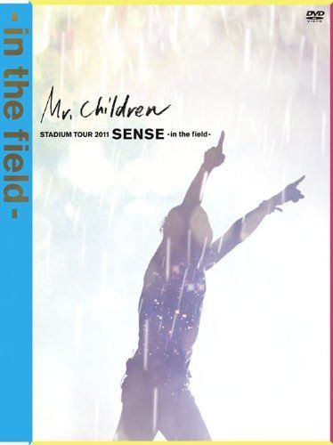 Mr.Children STADIUM TOUR 2011 SENSE -in the field- [DVD] DVD ~ Mr.Children 2012.4.18 release