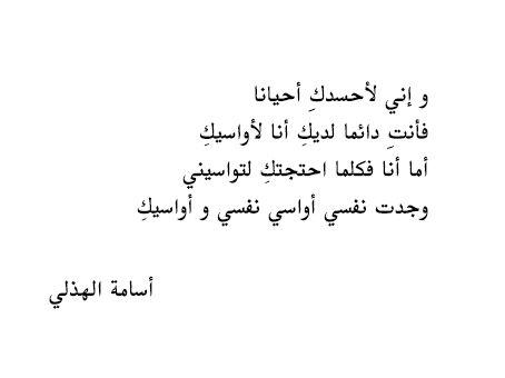 #arabic #quotes #عربي