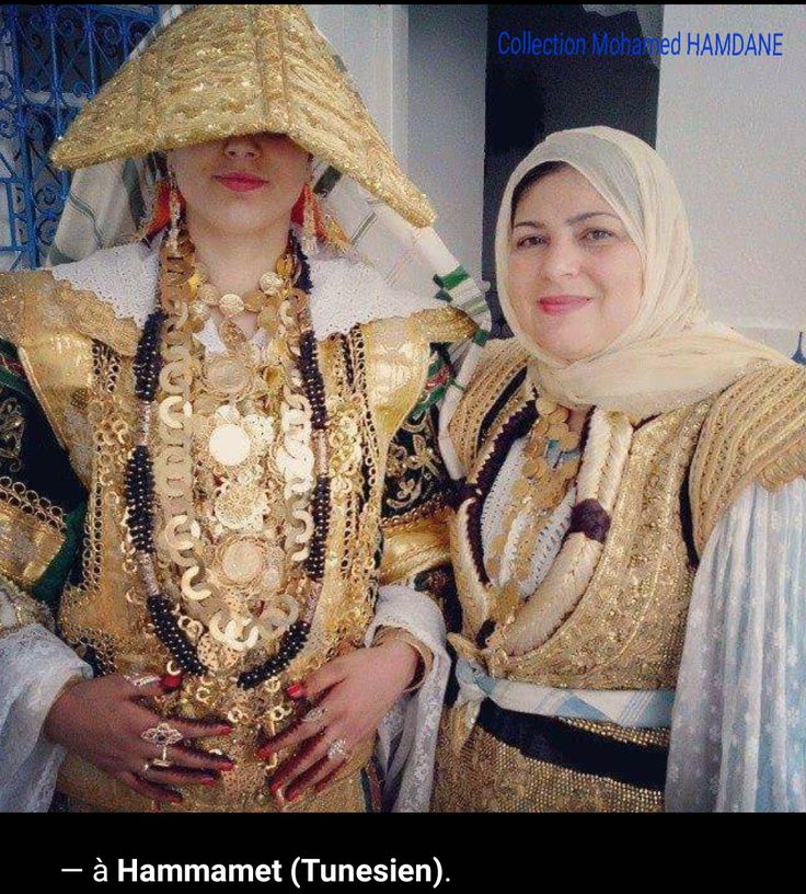 fete national tunisie 2015
