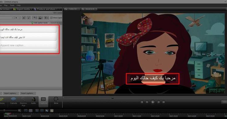 كيف أترجم مقطع فيديو لا يوجد له ملف ترجمة للكمبيوتر موقع ترجمة افلا Incoming Call Screenshot Incoming Call
