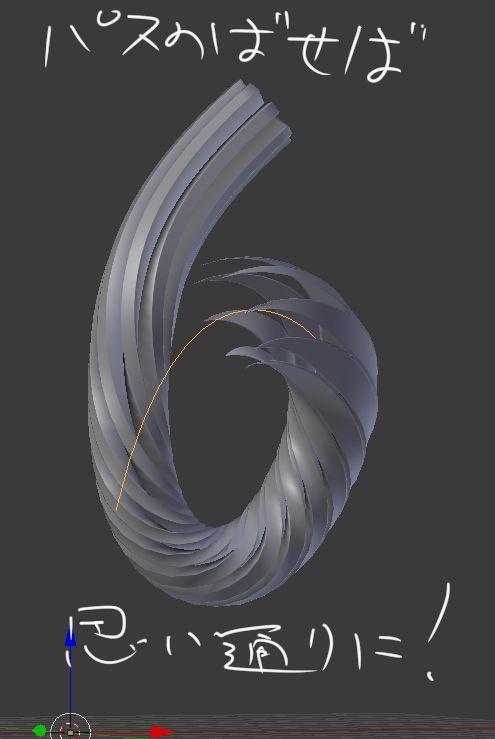 5_やまもと流髪モデリングまとめ(Blender) - Togetterまとめ