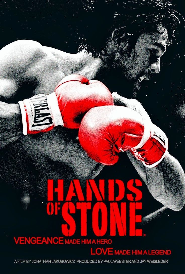 Watch Hands of Stone online for free | CineRill