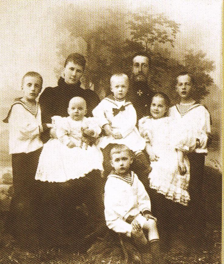 "Grand Duke Konstantin Konstantinovich Romanov of Russia and Grand Duchess Elizaveta Mavrikievna Romanova of Russia with their six eldest childrenFrom the left:Princes Gavril,Igor,Konstantin and Oleg Konstantinovich Romanov of Russia Princess Tatiana Konstantinovna Romanova of Russia,Prince Ioann Konstantinovich Romanov of Russia. ""AL"""