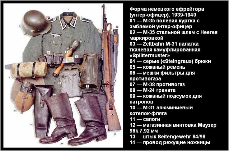Ефрейтор немецкий, 1939-1940