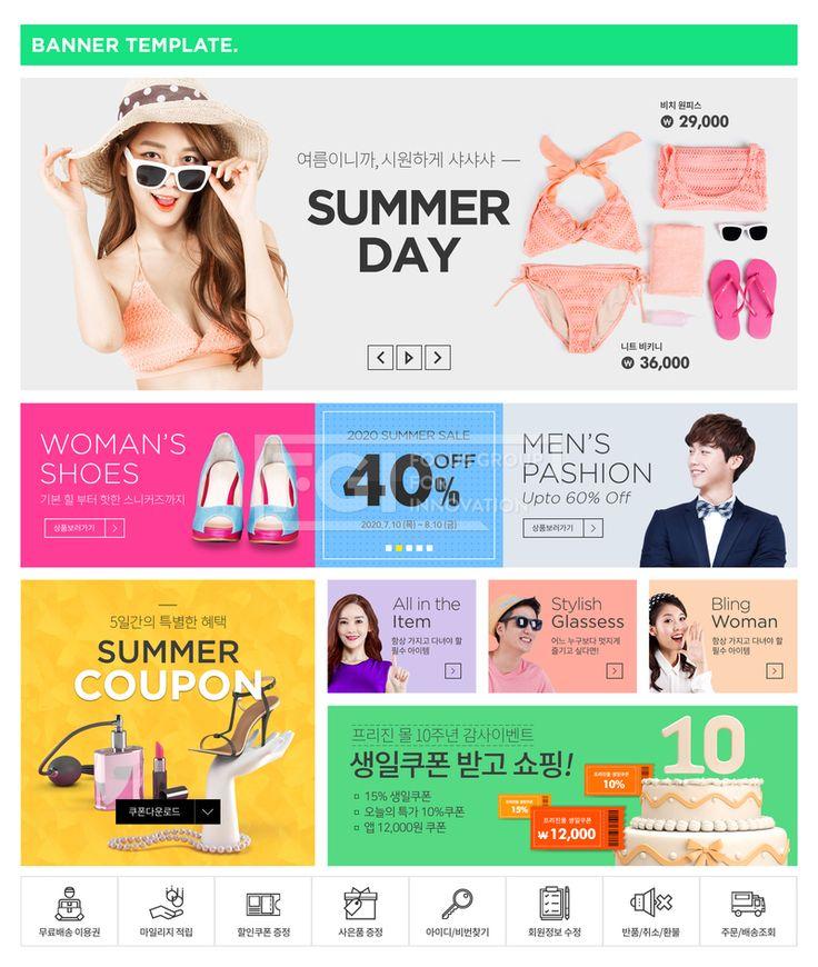 BAT028, 프리진, 웹디자인, 에프지아이, 프로모션, 비주얼, 배너, 배너템플릿, 이벤트, 팝업, 기업, 쇼핑몰, 쇼핑, 여름, 수영복…